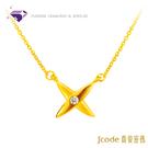【真愛密碼 西洋情人節】『XOXO』黃金項鍊-純金9999 元大鑽石銀樓