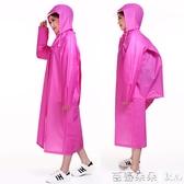 成人背包雨衣男女戶外旅游徒步大童學生書包雙肩包便攜雨具新款『快速出貨』