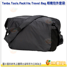Tenba Tools Packlite...