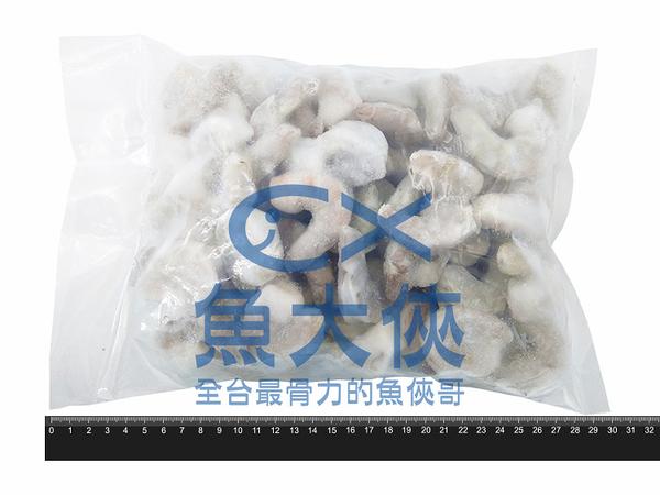1B6B【魚大俠】SP050特大割背蝦仁16/20規格(1KG/包)30%冰#鳳梨蝦球專用
