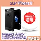 【Spigen】SGP iPhone 8 Rugged Armor 彈性 防震 保護殼 黑色,軟式TPU+Carbon碳纖紋理 吸震,iPhone 7通用