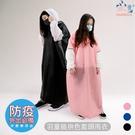 防疫外出必備【雨之情】羽量級拚色套頭雨衣3色-輕量無感/騎乘必備 (非醫療用品)