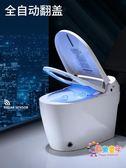 智慧馬桶蓋 全自動翻蓋一體式智慧馬桶家用坐便器座便電動沖水加熱無水箱T 1色