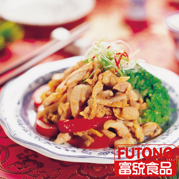 【富統食品】菲力雞柳15粒《口味可選:原味 / 辣味 》