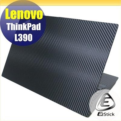 【Ezstick】Lenovo ThinkPad L390 Carbon黑色立體紋機身貼 DIY包膜