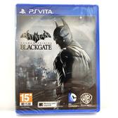 PSV PS Vita 蝙蝠俠 阿卡漢始源 黑門 batman BlackGate 英文亞版 全新沒拆 出清