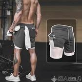 運動短褲男速干跑步健身假兩件雙層彈力緊身五分褲足球籃球訓練褲 潮人