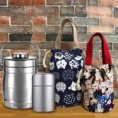 便當包手提袋日式抽繩圓形保溫桶飯盒袋燜燒壺水杯袋【古怪舍】