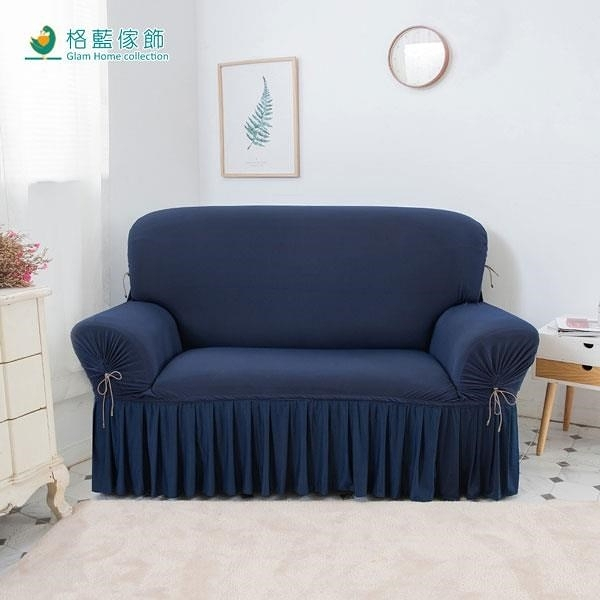 【南紡購物中心】【格藍傢飾】爾雅裙擺涼感沙發套-寶藍2人