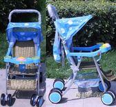 夏季嬰兒可坐可躺可折疊四輪推車仿藤編竹編輕便寶寶涼席車藤椅車igo「時尚彩虹屋」