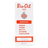 (即期) Bio-Oil 百洛 專業護膚油/美膚油 60ml 【娜娜香水美妝】