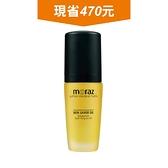 【寒冬肌膚修護專案】全效肌膚修護精華油30ml