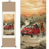 三英戰呂布掛畫搞笑字畫絲綢畫三國人物客廳辦公室會所裝飾畫卷軸