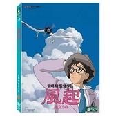 【宮崎駿卡通動畫】風起DVD