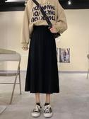 針織半身裙秋冬中長款遮胯裙子顯瘦女針織裙高腰半身裙黑色a字裙冬天配毛衣