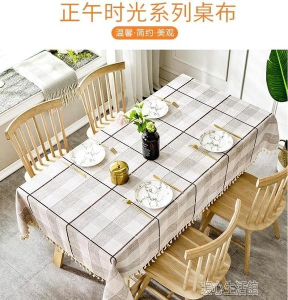 桌布日式書桌小桌布棉麻格子茶几餐桌布藝學生宿舍長方形台布簡約 暖心生活館