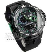 EXPONI 創意款 雙顯示 電子錶 大錶徑 夜光多功能 男錶 黑x綠 EX3238黑綠