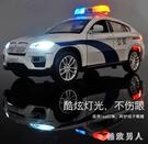 新款警車玩具小汽車模型仿真合金開門救護車玩具警察車男孩兒童玩具車HX77【極致男人】