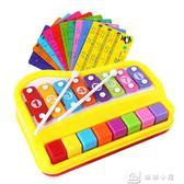 手敲琴玩具琴八音琴小木琴鋼琴益智早教音樂琴寶寶嬰幼兒童1-3歲  下殺