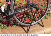自行單車快拆式三角立車展示停車架