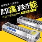 黑金剛無煙燃氣烤爐商用擺攤夜市燒烤架液化氣煤氣生蠔面筋電烤爐 NMS小艾新品