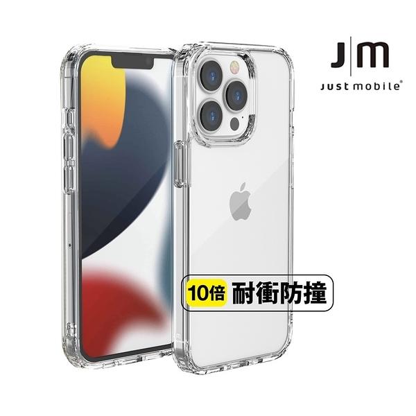 Just Mobile TENC Air iPhone 13 Pro 6.1吋 透明抗摔氣墊保護殼