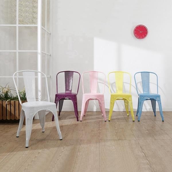 吧檯椅 休閒椅《百嘉美》出清 多彩復古洞洞工業風格餐椅/洽談椅(5色)