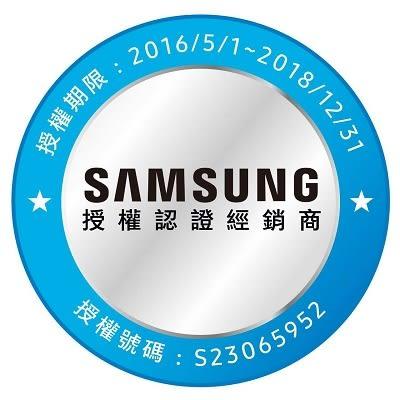 【出清陳列品+24期0利率】SAMSUNG 三星 55型 UA55MU7000WXZW 4K QLED TV 電視