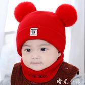 嬰兒帽子秋冬季女寶寶毛線帽0嬰幼兒加厚男童保暖圍脖1-2歲兒童帽  晴光小語