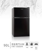 美國富及第 Frigidaire 90L 雙門冰箱 FRT-0906M 黑色