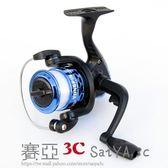 捲線器漁具入門小紡車輪簡易漁輪200型
