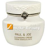 【即期品】PAUL & JOE 橄欖卸妝霜(150g)-2019.8《jmake Beauty 就愛水》