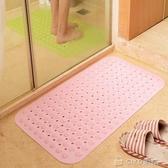 浴室防滑墊淋浴洗澡浴缸衛生間廁所衛浴防水腳墊子家用地墊門墊子YYP CIYO黛雅