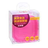 genki bebi 元氣寶寶 彩色副食品微波保鮮盒-90ml×3