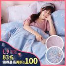 床包 / 雙人【綠葉扶花】含兩件枕套 60支天絲 戀家小舖台灣製AAU201