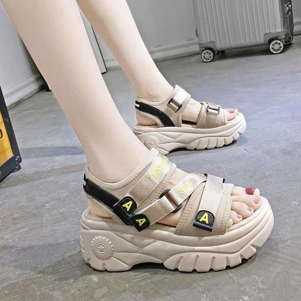 涼鞋女2021新款夏季增高網紅超火時尚百搭運動厚底鬆糕女鞋ins潮 快速出貨