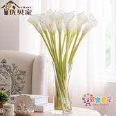 大號馬蹄蓮花束餐桌假花仿真花客廳擺件裝飾干花花瓶插花絹花花藝 XW