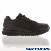 SKECHERS NAMPA 女鞋 工作鞋 寬楦 抗濕滑 防止觸電 輕量 緩衝 全黑【運動世界】77235WBL