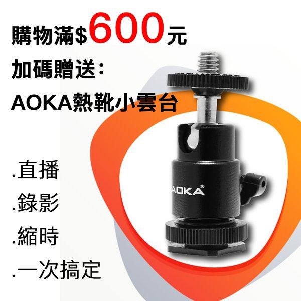 送抽奬卷 Marsace 馬小路 SHG CPL 52mm 偏光鏡 送兩大好禮 真正拔水抗油汙 高穿透高精度頂級光學濾鏡