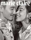 美麗佳人 Marie Claire Taiwan 5月號/2020 第325期