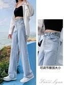 小個子闊腿牛仔褲女夏薄款2021年新款淺色高腰寬鬆直筒拖地長褲子 范思蓮恩