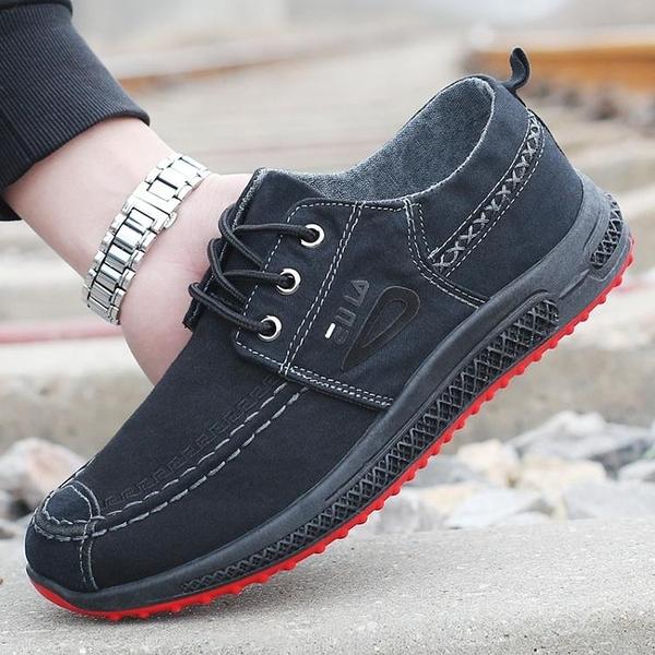 爸爸鞋 夏季牛仔帆布鞋男單款軟底布鞋男休閒鞋中老年爸爸布鞋 艾維朵