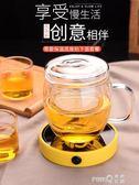 茶杯玻璃泡花茶杯子過濾帶蓋水杯帶把茶水分離辦公男女士玻璃茶杯  【PINKQ】