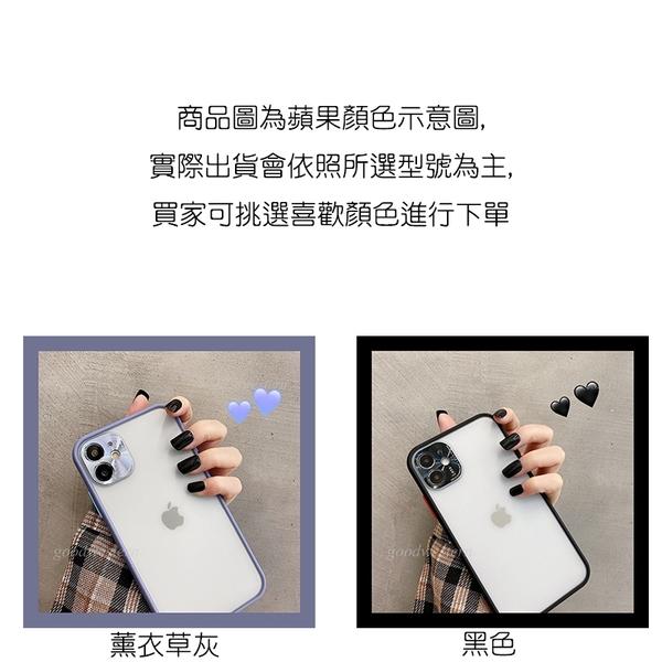 OPPO R17 R15 R11s R9s AX5 Reno標準版 拉絲紋鏡頭保護殼 全包邊撞色磨砂殼 手機殼 邊框軟殼