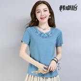 短袖T恤  純棉短袖t恤女媽媽夏裝新款韓版百搭寬鬆中年人刺繡上衣服潮 探索