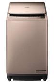 HITACHI 日立 SFBWD10W(N) 尼加拉飛瀑洗脫烘直立式洗衣機 (10kg,香檳金)【得意家電】
