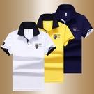 夏季t恤中青年男士短袖上班polo衫純色簡約2020新款翻領工裝體恤 印象家品