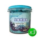 長庚生技 兒童微藻油DHA QQ軟糖 x3桶(100粒)