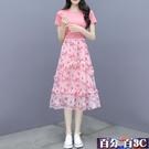 ins女2020夏季新款洋氣碎花雪紡半身裙子兩件式洋裝時尚套裝輕熟風 百分百