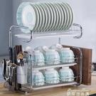 廚房置物架用品餐具收納盒盤子碗收納架刀架碗櫃碗碟瀝水碗架廚房YYP 麥琪精品屋